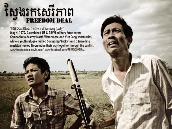'Freedom Deal' is a supernatural historical drama set during the US-Vietnam War